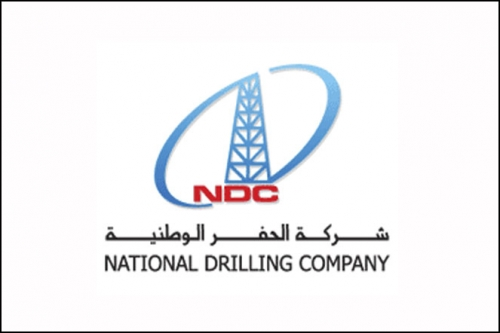 NDC (National Drilling Company) exam questions and answers 2018