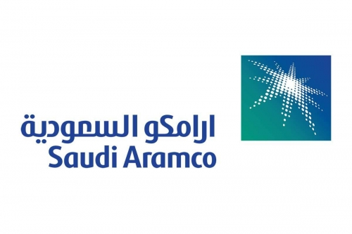 Saudi Aramco to discontinue fuel oil production by 2024