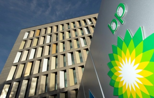 BP to Sanction Cypre Project Off Trinidad in 2020