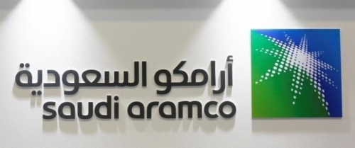 Aramco Tells Customers Some October Oil Loadings Will Be Delayed