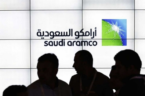 Aramco IPO Bankers Question Whether Deal is Worth the Effort