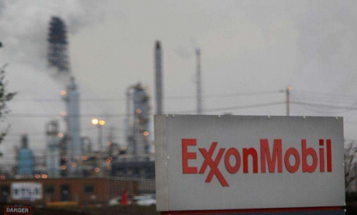 ExxonMobil announces Yellowtail-1 find off Guyana