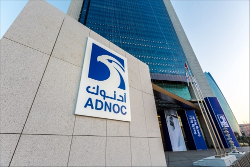 ADNOC Awards Petrofac $1.65B Dalma Gas Development contract
