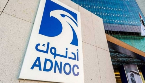 ADNOC and TOTAL deliver first unconventional gas from the UAE