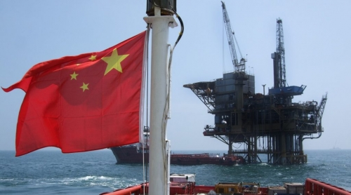CNOOC begins production at new oilfield in South China sea