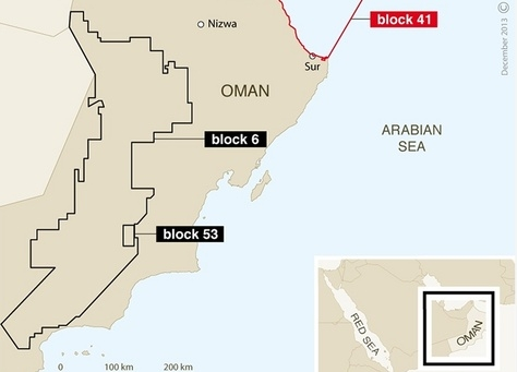 Tethys's acquisition of Block 53 in Oman unsuccessful