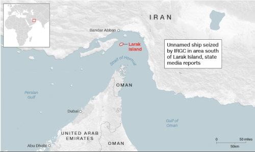 Iran seizes foreign oil tanker with 12 crew, state media says